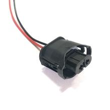 PAS3394 Автомобильный разъём 2-конт., BMW лампы H11  1-1355668-2