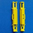 3321 Автокрепеж, клипса крепления лобового стекла Peugeot 508, Citroen C5 oem:812398