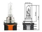 Лампа галогенная Tesla (H15, 12 V, 55 W, PGS23t-1)